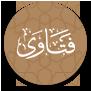 Fatwa Image