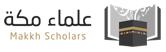 MekkahScholars Logo
